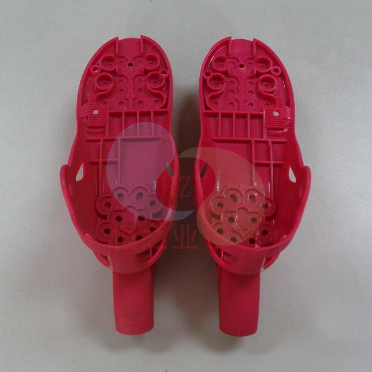 溜冰鞋鞋底