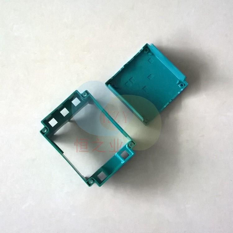变压器塑胶外罩