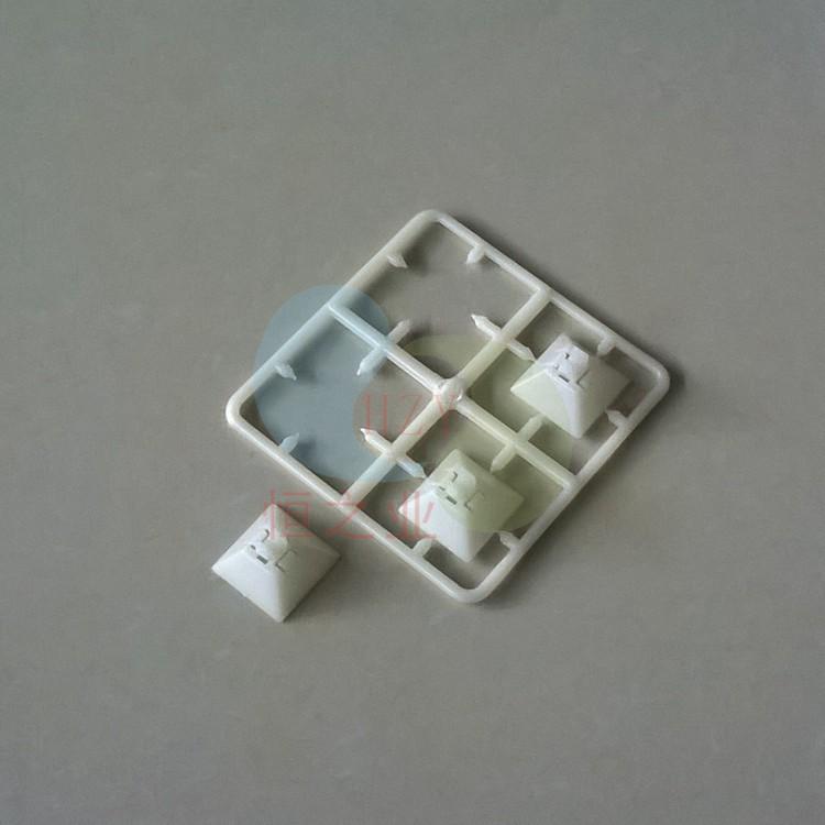 金字塔形塑胶件出模半成品