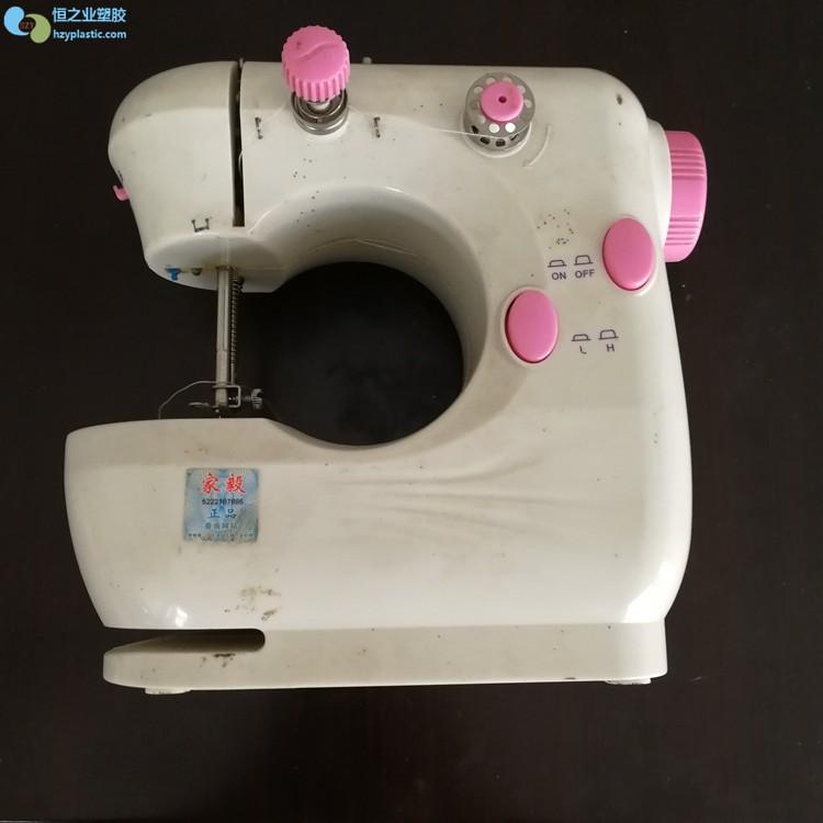 缝纫机正面